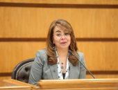 بروتوكول تعاون بين وزارة التضامن ومنظمة بلان إنترناشيونال لرعاية الشباب والمرأة