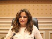 """برلمانية: """"طيبة 1"""" أولى ثمار رؤية مصر 2030 فى التنمية المستدامة"""