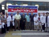 الكشف على 530 مريضًا بقافلة طبية لجامعة كفر الشيخ