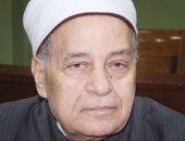 وفاة الشيخ محمود عاشور وكيل الأزهر السابق.. والجنازة ظهر الغد