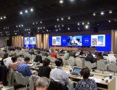 شاهد.. 50 صورة من اجتماع لجنة اليونسكو للتراث العالمى الـ42 فى البحرين