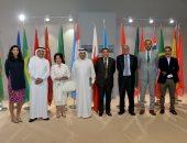 خلال استضافة اليونسكو.. إعداد ملف ترشيح المنامة على قائمة التراث العالمى