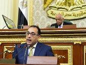 """""""مصر تنطلق"""".. الحكومة تستهدف خفض الأدوية الناقصة وإنشاء مصنع لعلاج الأورام"""