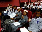 ننشر أسماء طلاب الأزهر ممثلى مصر بمسابقة تحدى القراءة فى دبى