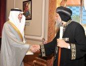السفير السعودى بالقاهرة: لقائى بالبابا تواضروس كان مُثمرا وبناءا