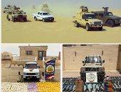 القوات المسلحة تواصل دك جحور الإرهاب