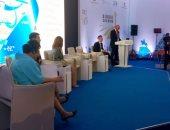 """انطلاق منتدى المدن """"طريق الحرير العالمى"""" فى أستانا بمشاركة أكثر من 60 دولة"""