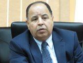 """وزير المالية يوضح آلية ماكينات """"الفكة"""".. ويؤكد: لا تؤثر على قوة الاقتصاد"""