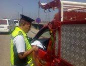 المرور تضبط 5251 مخالفة متنوعة أثناء القيادة على الطرق السريعة