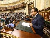 رئيس الوزراء يلقى بيان الحكومة أمام  البرلمان