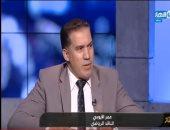 """عمر الأيوبى عن تجربة مصر فى روسيا: """"حصدنا الفشل بكل صوره.. والمنتخب كان حصالة"""""""