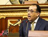 """رئيس الحكومة أمام مجلس النواب: """"كلنا نعمل فى خدمة الوطن والمواطنين"""""""