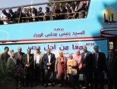 """جامعة عين شمس ومحافظة القاهرة يستعدان لمؤتمر """"معاً من أجل مصر"""" بحافلة مكشوفة"""