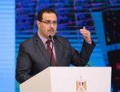 معاون وزير الإسكان: خطة حكومية لإنشاء 16 مدينة ذكية من الجيل الرابع