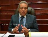 """وكيل تشريعية البرلمان يعلن تأجيل تعديلات """"السلطة القضائية"""" استجابة للقضاة"""