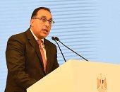 ننشر تفاصيل القرارات الوزارية الصادرة للمشروعات الاستثمارية بالمدن الجديدة