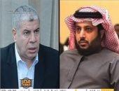 أحمد شوبير: تركى آل الشيخ طلب المداخلة ومد يده فهل نستقبلها أم نضربها؟