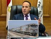 """السكة الحديد: تحديث إشارات خط """"القاهرة - بنى سويف"""" وإدخاله بالخطة العاجلة"""