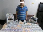 الداخلية تضبط تاجر عملة بحوزته آلاف العملات الأجنبية بالغربية