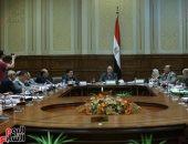 6 أهداف لمشروع قانون إنشاء صندوق لدعم المرأة المصرية.. تعرف عليها