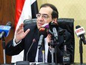 """حركة ترقيات وتنقلات جديدة بالبترول.. """"القراعيش"""" رئيسا لشركة أسيوط للتكرير"""