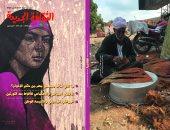 """""""المسيحيون المصريون: مواطنون أم شعب الكنيسة"""" فى عدد يوليو بمجلة الثقافة الجديدة"""