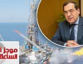 موجز أخبار الـ6.. البترول: مصر تبدأ تصدير الغاز للأسواق العالمية قبل نهاية العام