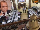 البورصة المصرية تربح 55.6 مليار جنيه خلال جلسات الربع المنتهى