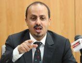 وزير الإعلام اليمنى يحذر من ارتفاع الأنشطة الإرهابية للحوثيين فى البحر الأحمر