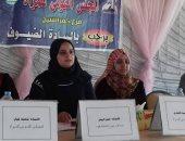 تسليم 153 شهادة أمان لسيدات فوه بكر الشيخ