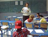 هما المدرسين راحوا فين؟.. نقص حاد بأعداد معلمى الابتدائى فى هولندا