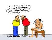 """""""الحر خرَّج الناس من هدومها"""" فى كاريكاتير ساخر لليوم السابع"""