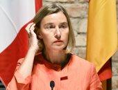 """أوروبا تدعو موسكو لاتخاذ إجراءات """"فورية"""" للحفاظ على معاهدة الصواريخ"""