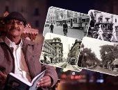 فى ذكرى ميلاده.. مكاوى سعيد يحكى قصة أسماء شوارع وسط البلد