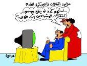 """موسم انتقالات المشجعين فى كاريكاتير """"اليوم السابع"""""""