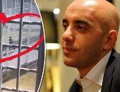 """الشرطة الفرنسية تعتقل الهارب رضوان فايد مجددا بمقاطعة """"واز"""""""