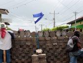 صور.. المعارضة فى نيكاراجوا تدعو لإضراب عام الجمعة المقبلة
