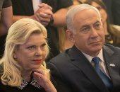 محكمة إسرائيلية تقرر تاجيل محاكمة سارة نتانياهو حتى أكتوبر المقبل