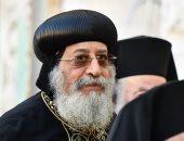البابا تواضروس: مصر تتمتع بالأمن والاستقرار فى ظل القيادة الحالية