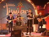 صور.. الفرقة الجزائرية بابليون تتألق فى مهرجان تيميتار أغادير