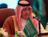 وزير الإعلام السعودى: المملكة قائمة منذ تأسيسها على العدالة وسيادة القانون