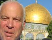 ننشر فيديو اقتحام وزير إسرائيلى مسجد قبة الصخرة بحراسة مشددة من الاحتلال
