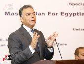 وزير النقل يشهد بدء التشغيل التجريبى لمترو مصر الجديدة ويستقل أول قطار