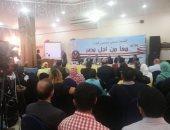 نائب محافظ القاهرة: لا يمكن حصر الأمن القومى على حماية الحدود فقط