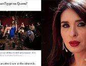"""صور.. نيويورك تايمز: الرقص الشرقى فى خطر بسبب الأجانب.. ودينا """"آخر الملكات"""""""
