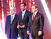 بنك مصر يحصل على جائزة أفضل بنك مصرى فى ترتيب القروض وتمويل المشروعات