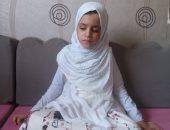 """قصة الطفلة """"حنين"""" من الشرقية أصيبت بالسرطان وفقدت بصرها وحفظت القرآن فى السابعة (فيديو)"""