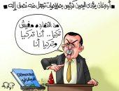 """أردوغان يؤدى اليمين رئيسا: """"من النهاردة مافيش تركيا أنا تركيا"""".. كاريكاتير"""