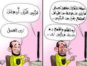 """الإخوان تعليقا على حملة أردوغان لاعتقال 18 ألف موظف: """"زى العسل"""".. كاريكاتير"""