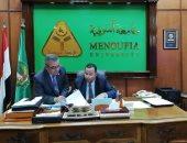 رئيس جامعة المنوفية يعتمد نتيجة كلية العلوم بنسبة نجاح 87.44%